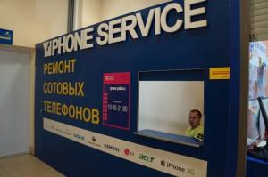 Ремонт_телефонов_1